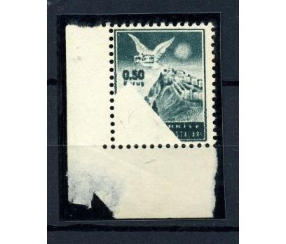CUMHURİYET ERÖR 1952 MATBUA DANTEL ERÖRÜ (091214)