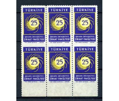 CUMHURİYET ERÖR 1959 ZİRAAT F.ALT D.SİZ (091214)