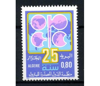 CEZAYİR** 1985 OPEC 25.YILI TAM SERİ SÜPER(090115)