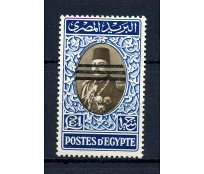 MISIR ** 1953 SÜRŞARJLI TAM SERİ SÜPER (070115)
