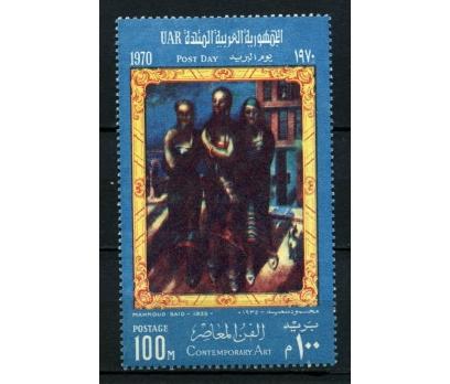 MISIR ** 1970 TABLO TAM SERİ SÜPER (070115)