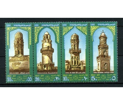 MISIR ** 1971 MİNARELER-1 TAM SERİ SÜPER (070115)