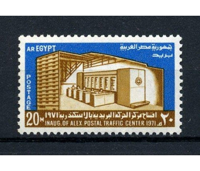 MISIR ** 1971 POSTA DAĞITIM TAM SERİ SÜPER(080115)