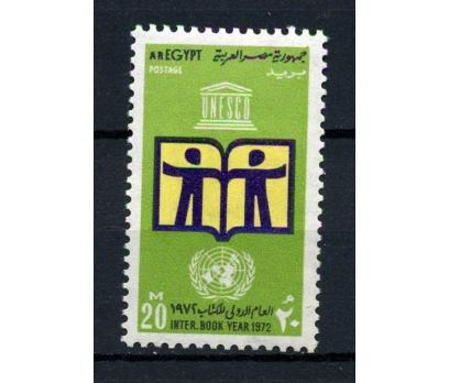 MISIR ** 1972 EĞİTİM TAM SERİ SÜPER (080115)