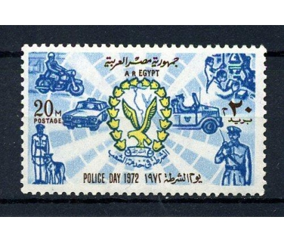 MISIR ** 1972 POLİS GÜNÜ TAM SERİ SÜPER (080115)