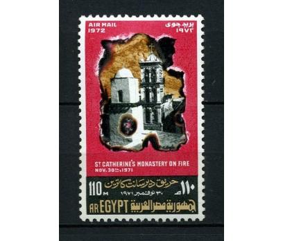 MISIR ** 1972 SANAT & TABLO TAM SERİ SÜPER(080115)