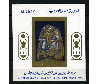 MISIR ** 1972 TUTANKAMON BLOK SÜPER (070115)