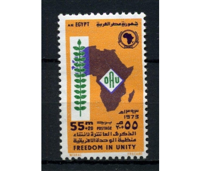 MISIR ** 1973 AFRİKA ORG.TAM SERİ SÜPER (080115)