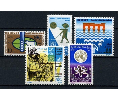 MISIR ** 1973 BİRLEŞMİŞ MİLLETLER TAM SERİ(080115)