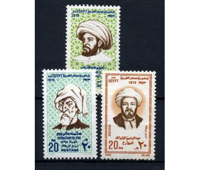 MISIR ** 1973 DEVLET ADAMLARI TAM SERİ  (080115)