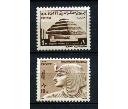MISIR ** 1973 KRAL SETHOS TAM SERİ SÜPER (080115)