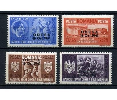 ROMANYA ** 1941 SÜRŞ. KLASİK TAM SERİ  (100115)