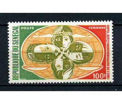 SENEGAL ** 1970 ÇOCUKLAR TAM SERİ SÜPER (040115)
