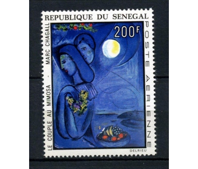 SENEGAL ** 1973 TABLO & CHAGALL TAM SERİ (050115)