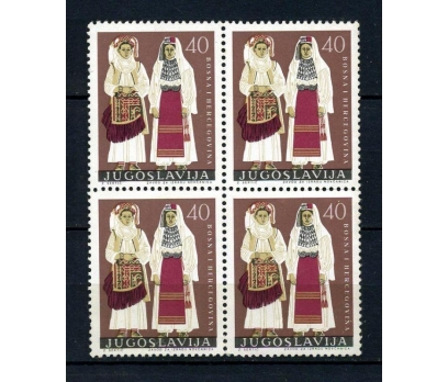 YUGOSLAVYA ** 1964 KIYAFET 1 VALÖR DBL  (110115)