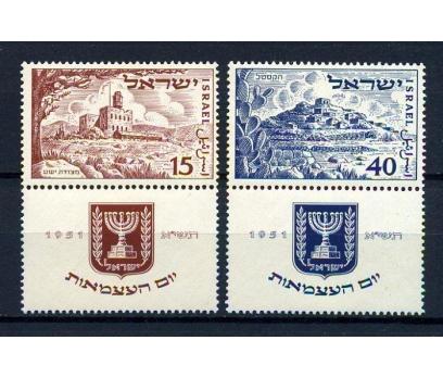 İSRAİL ** 1951 KALELER TABLI TAM S. SÜPER(150115)