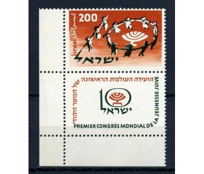 İSRAİL ** 1958 GENÇLİK TAM SERİ SÜPER (150115)