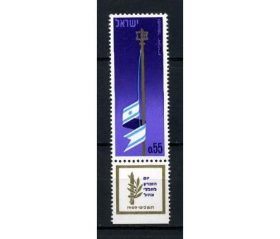 İSRAİL ** 1969 ANMA TAM SERİ SÜPER (160115)