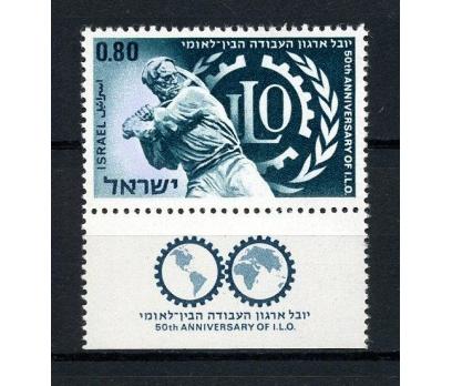 İSRAİL ** 1969 ILO TAM SERİ SÜPER (160115)