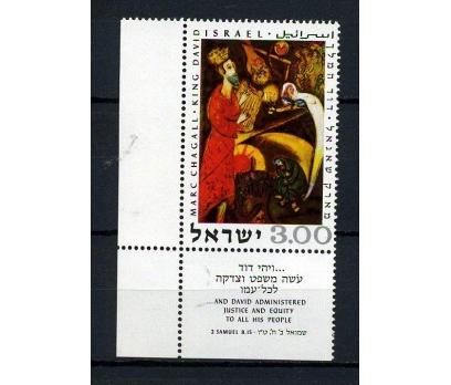 İSRAİL ** 1969 TABLO & CHAGALL TAM SERİ  (160115)