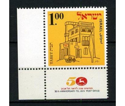 İSRAİL ** 1970 TABIT & FİLATELİ TAM SERİ (160115)