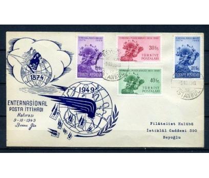CUMH.FDC 1949 UPU 75.YIL SÜPER (270215)