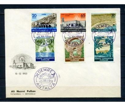 CUMH.FDC 1955 ANTALYA TURİSTİK A.N.PULHAN(270215)