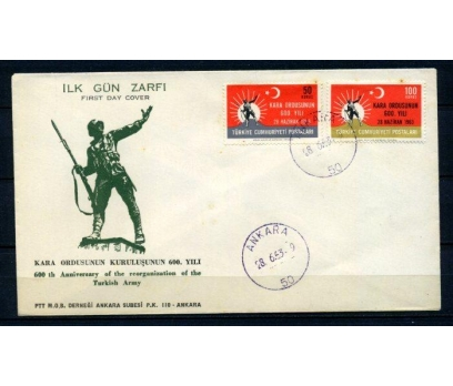 CUMH.FDC 1963 KARA ORDUSU 600.YILI SÜPER(270215)