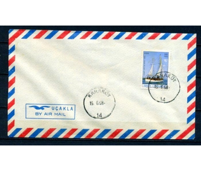 CUMH.FDC 1968 KISMET YATI SÜPER (270215)