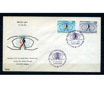 CUMH.FDC 1971 IRKÇILIĞA SAVAŞ KAMER SÜPER (150315)