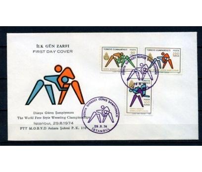 CUMH.FDC 1974 DÜNYA GÜREŞ ŞAMP. SÜPER (280215)