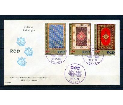 CUMH.FDC 1974 RCD KAMER SÜPER (150315)