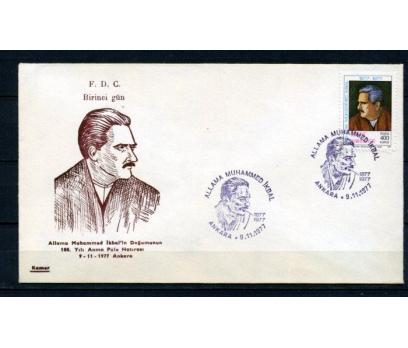 CUMH.FDC 1977 MUHAMMED İKBAL KAMER SÜPER(160315)