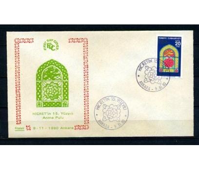 CUMH.FDC 1980 HİCRET FİLATELİ SÜPER(160315)