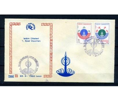 CUMH.FDC 1980 SPOR OYUNLARI FİLATELİ SÜPER(160315)