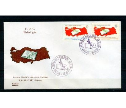 CUMH.FDC 1981 KURUCU MECLİS KAMER SÜPER (160315)
