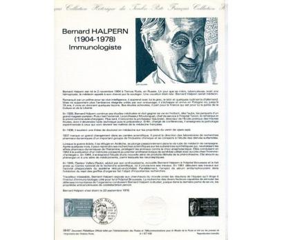 FRANSA 1987 HATIRA FÖY B.HALPERN SÜPER (130315)