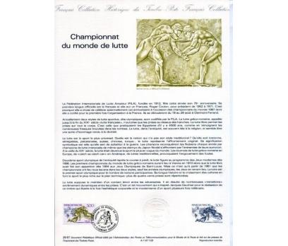 FRANSA 1987 HATIRA FÖY OLİMPİYATLAR SÜPER (140315)