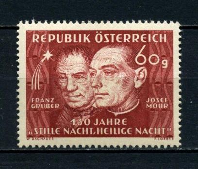 AVUSTURYA ** 1948 J.MOHR & F.GRUBER TAM S.(060415)