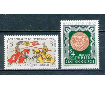 AVUSTURYA ** 1978  2 TAM SERİ SÜPER (310315)