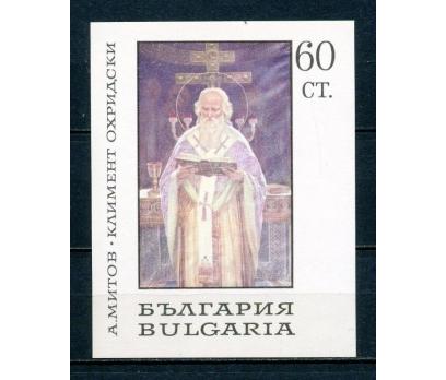BULGARİSTAN ** 1967 TABLO BLOK (310315)