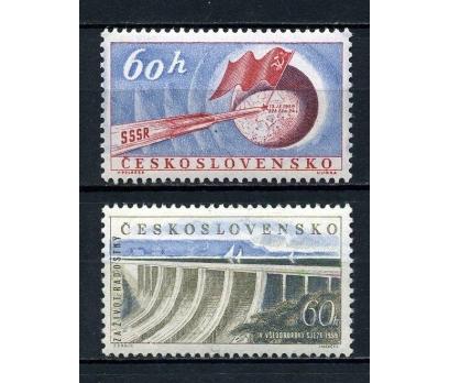 ÇEKOSLOVAKYA ** 1959 KONGRE TAM SERİ SÜPER(110415)