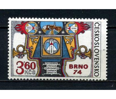 ÇEKOSLOVAKYA ** 1974 BRNO 74 PUL S.TAM S.(120415)