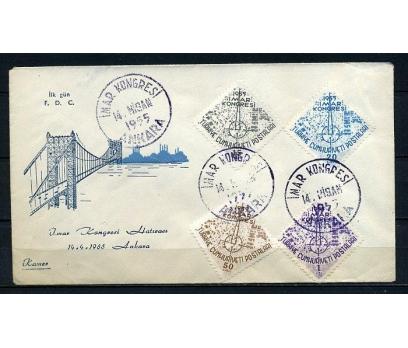 CUMH.FDC 1955 İMAR KONGRESİ KAMER (230415)