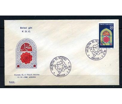 CUMH.FDC 1980 HİCRET'İN 15. YÜZYILI KAMER (230415)
