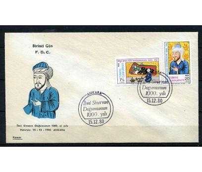 CUMH.FDC 1980 İBNİ SİNA DOĞ.1000.Y. KAMER (230415)