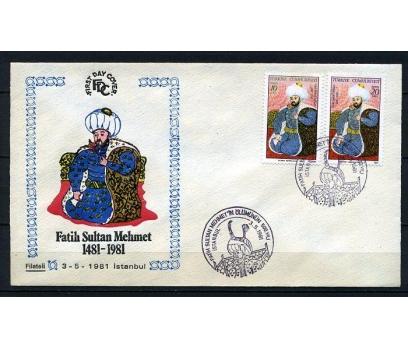 CUMH.FDC 1981 F.S.MEHMET 500.Ö.Y. FİLATELİ(230415)