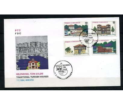 CUMH.FDC 1994 G.TÜRK EVLERİ SÜPER (230415)