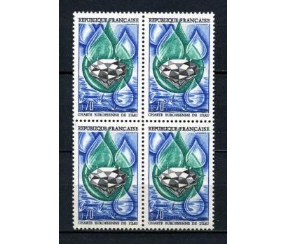 FRANSA ** 1969 SU YILI DBL TAM SERİ (040415)