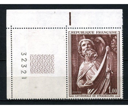 FRANSA ** 1970 TABLO  TAM SERİ SÜPER (040415)